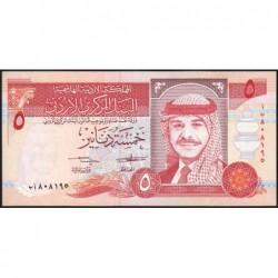 Jordanie - Pick 30a - 5 dinars - 1995 - Etat : NEUF