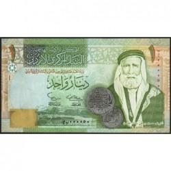 Jordanie - Pick 34a - 1 dinar - 2002 - Petit numéro - Etat : NEUF