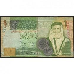 Jordanie - Pick 34a - 1 dinar - 2002 - Etat : TB-
