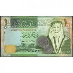 Jordanie - Pick 34b - 1 dinar - 2005 - Etat : NEUF
