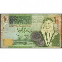 Jordanie - Pick 34b - 1 dinar - 2005 - Etat : TB