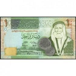 Jordanie - Pick 34c - 1 dinar - 2006 - Etat : NEUF