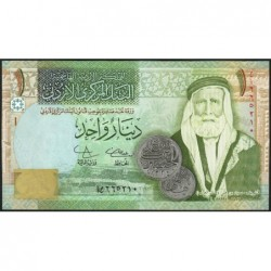 Jordanie - Pick 34e - 1 dinar - 2009 - Etat : NEUF