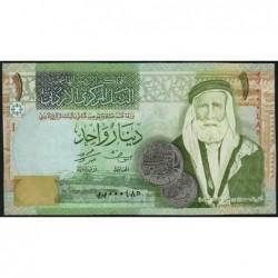 Jordanie - Pick 34f - 1 dinar - 2011 - Petit numéro - Etat : NEUF