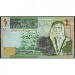 Jordanie - Pick 34h - 1 dinar - 2016  - Etat : NEUF