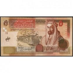 Jordanie - Pick 35a - 5 dinars - 2002 - Etat : NEUF