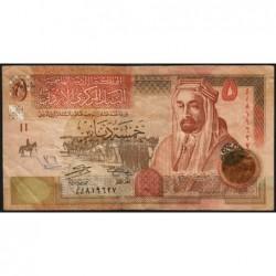 Jordanie - Pick 35b - 5 dinars - 2006 - Etat : TB+