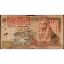 Jordanie - Pick 35c - 5 dinars - 2008 - Etat : TB