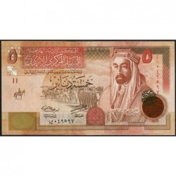 Jordanie - Pick 35g - 5 dinars - 2014 - Etat : NEUF