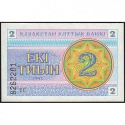 Kazakhstan - Pick 2c - 2 tiyn - 1993 - Etat : NEUF