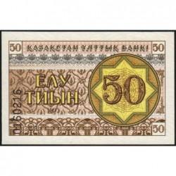 Kazakhstan - Pick 6a - 50 tiyn - 1993 - Etat : NEUF