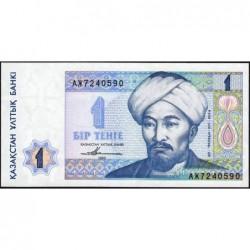 Kazakhstan - Pick 7_1 - 1 tenge - 1993 - Etat : NEUF