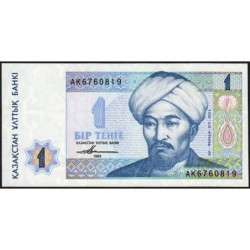 Kazakhstan - Pick 7_2 - 1 tenge - 1993 (1995) - Etat : NEUF
