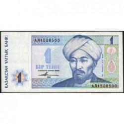 Kazakhstan - Pick 7_2 - 1 tenge - 1993 (1995) - Etat : TTB+