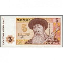 Kazakhstan - Pick 9_1 - 5 tenge - 1993 - Etat : SPL