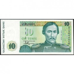 Kazakhstan - Pick 10_2 - 10 tenge - 1993 (1995) - Etat : NEUF
