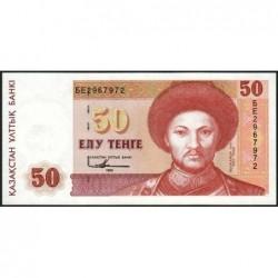 Kazakhstan - Pick 12_2 - 50 tenge - 1993 (1995) - Etat : NEUF