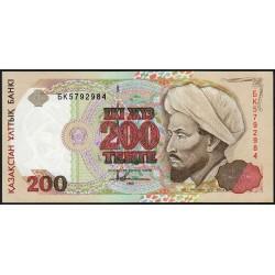 Kazakhstan - Pick 14_2 - 200 tenge - 1993 - Etat : NEUF