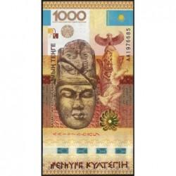 Kazakhstan - Pick 44 - 1'000 tenge - 2013 - Commémoratif - Etat : NEUF