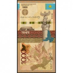 Kazakhstan - Pick 45 - 1'000 tenge - 2014 - Etat : NEUF