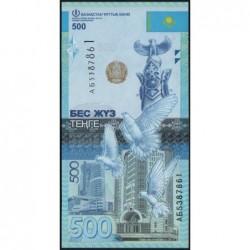 Kazakhstan - Pick 45A - 500 tenge - 2017 - Etat : NEUF