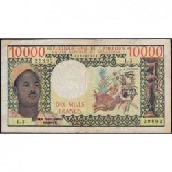 Cameroun - Pick 18b1 - 10'000 francs - Série L.3 - 1978 - Etat : TB+