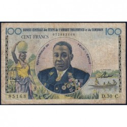 Congo (Brazzaville) - Afrique Equatoriale - Pick 1c - 100 francs - 1961 - Etat : pr.TB
