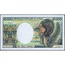 Congo (Brazzaville) - Pick 7 - 10'000 francs - 1983 - Etat : SUP