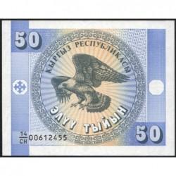 Kirghizistan - Pick 3a - 50 tyiyn - série CH - 1993 - Etat : NEUF