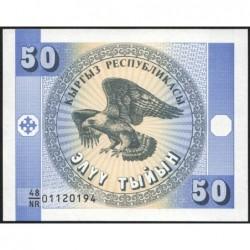 Kirghizistan - Pick 3a - 50 tyiyn - série NR - 1993 - Etat : NEUF