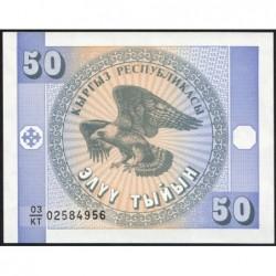 Kirghizistan - Pick 3b - 50 tyiyn - série KT - 1993 - Etat : NEUF