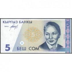Kirghizistan - Pick 8 - 5 som - série AB - 1994 - Etat : NEUF