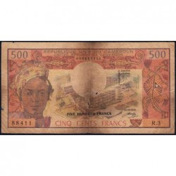Cameroun - Pick 15b - 500 francs - Série R.3 - 1976 - Etat : B+ à TB-
