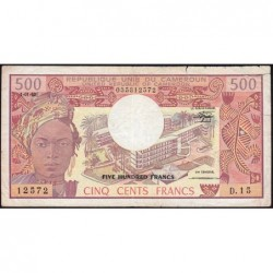 Cameroun - Pick 15d_2 - 500 francs - Série D.15 - 01/01/1983 - Etat : TB