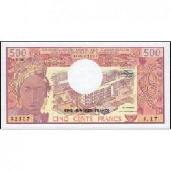 Cameroun - Pick 15d_2 - 500 francs - Série F.17 - 01/01/1983 - Etat : NEUF
