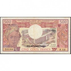 Cameroun - Pick 15e - 500 francs - Série P.13 - 01/01/1982 - Etat : TB+