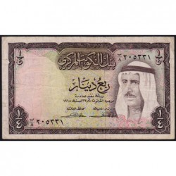 Koweit - Pick 6a - 1/4 dinar - 1968 (1970) - Etat : TB+