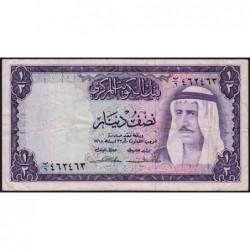 Koweit - Pick 7a - 1/2 dinar - 1968 (1970) - Etat : TB+