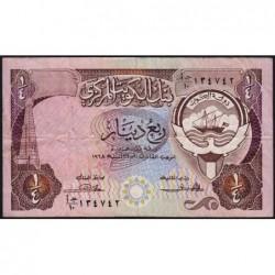 Koweit - Pick 11a - 1/4 dinar - 1968 (1980) - Etat : TB+