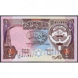 Koweit - Pick 11d_2 - 1/4 dinar - 1968 (1988) - Etat : NEUF