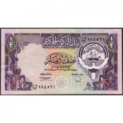 Koweit - Pick 12d_1 - 1/2 dinar - 1968 (1986) - Etat : TB+