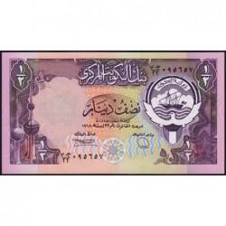 Koweit - Pick 12d_2 - 1/2 dinar - 1968 (1988) - Etat : NEUF