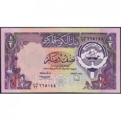 Koweit - Pick 12d_2 - 1/2 dinar - 1968 (1988) - Etat : SPL