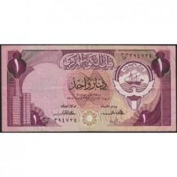 Koweit - Pick 13a - 1 dinar - 1968 (1980) - Etat : TB+