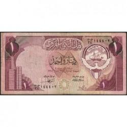 Koweit - Pick 13c - 1 dinar - 1968 (1984) - Etat : TB-
