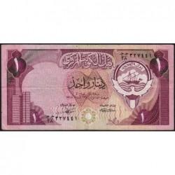 Koweit - Pick 13c - 1 dinar - 1968 (1984) - Etat : TB+
