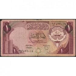 Koweit - Pick 13d_1 - 1 dinar - 1968 (1986) - Etat : B+