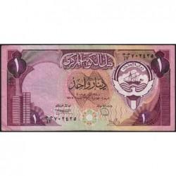 Koweit - Pick 13d_2 - 1 dinar - 1968 (1988) - Etat : TTB-