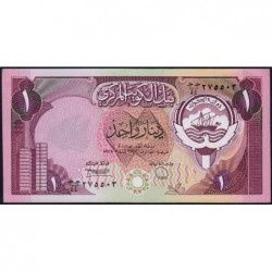 Koweit - Pick 13d_2 - 1 dinar - 1968 (1988) - Etat : pr.NEUF