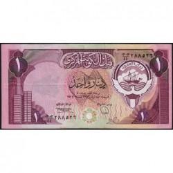 Koweit - Pick 13d_2 - 1 dinar - 1968 (1988) - Etat : TTB